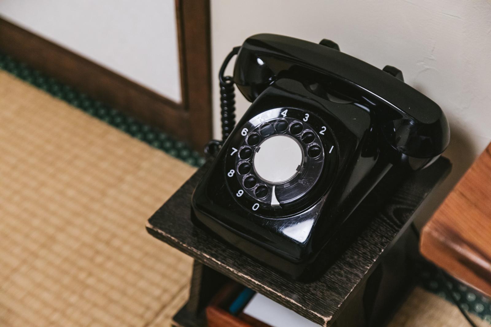 鳴り止まない電話