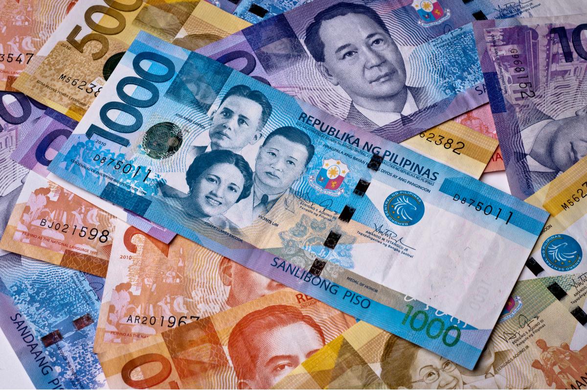 フィリピン のお金