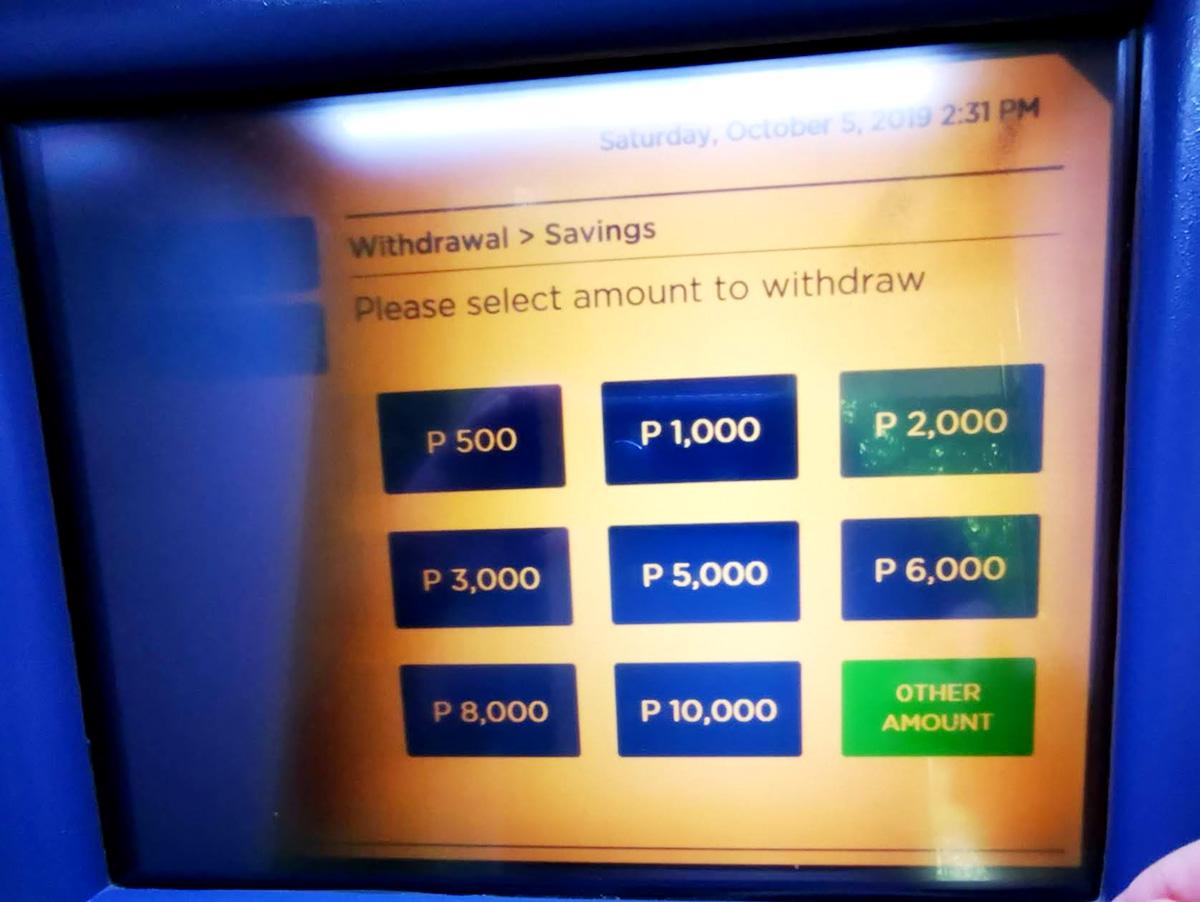 フィリピン・ATM使い方